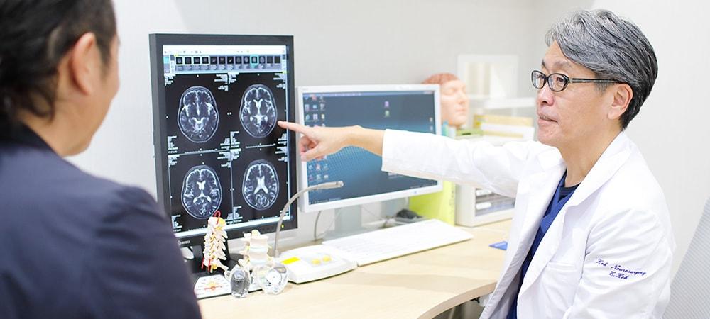 脳神経外科専門医による診断